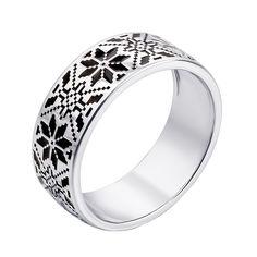 Серебряное кольцо Роксолана с орнаментом в стиле вышивки и черной эмалью 000119296 16.5 размера от Zlato
