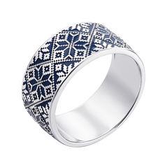 Акция на Серебряное кольцо Вышиваночка с орнаментом и темно-синей эмалью 000119299 17 размера от Zlato