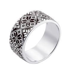 Серебряное кольцо Вышиваночка с орнаментом и черной эмалью 000119297 16.5 размера от Zlato