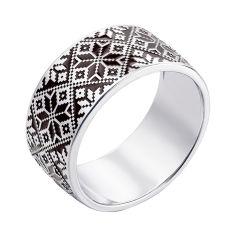 Акция на Серебряное кольцо Вышиваночка с орнаментом и черной эмалью 000119297 18 размера от Zlato