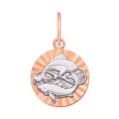 Акция на Подвеска Рыбы из комбинированного золота с рельефной поверхностью 000122892 000122892 от Zlato
