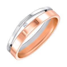 Акция на Золотое обручальное кольцо Обещание в комбинированном цвете с бриллиантом 000127114 18 размера от Zlato