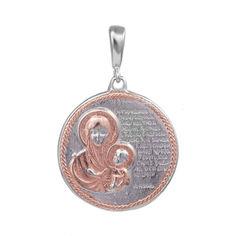 Серебряная ладанка Богородица с позолотой 000025341 от Zlato