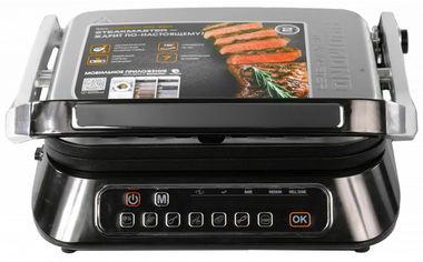 Гриль REDMOND SteakMaster RGM-M807 от Eldorado