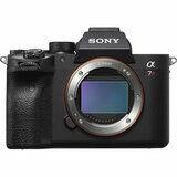 Фотоаппарат SONY Alpha 7RM4 body Black (ILCE7RM4B.CEC) от Foxtrot