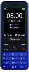 Мобильный телефон Philips Xenium E182 Blue от Територія твоєї техніки