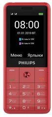 Мобильный телефон Philips E169 Red от Територія твоєї техніки