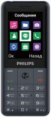 Мобильный телефон Philips E169 Gray от Територія твоєї техніки