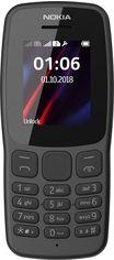 Мобильный телефон Nokia 106 2018 (16NEBD01A02) Dark Gray от Територія твоєї техніки