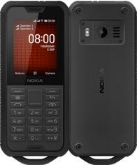 Мобильный телефон Nokia 800 Tough Black от Територія твоєї техніки