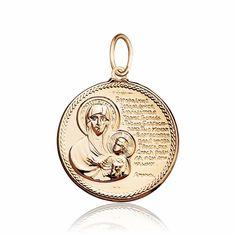 """Золотая ладанка без вставок с молитвой """"Божья Матерь"""", красное золото, П092 Eurogold от Eurogold"""