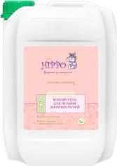 Мягкий гель Hippo для стирки детских вещей и пеленок 4.7 л (4820178062107) от Rozetka