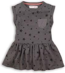Платье Minoti Super 8 2145 92-98 см Серое (5033819236433) от Rozetka