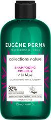 Акция на Шампунь Eugene Perma Collections Nature Восстанавливающий для окрашенных волос 300 мл (3140100390292) от Rozetka