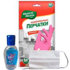 Акция на Набор Средства личная гигиена от Podushka