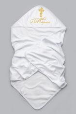 Акция на Именная крыжма для крещения Модный Карапуз 03-00578 белая от Podushka