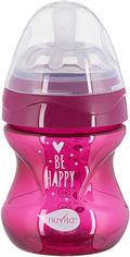 Детская Антиколиковая бутылочка для кормления Nuvita Mimic Cool 150 мл Пурпурная (NV6012PURPLE) от Rozetka