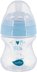 Акция на Детская Антиколиковая бутылочка для кормления Nuvita Mimic Collection 150 мл Синяя (NV6011AZZURO) от Rozetka