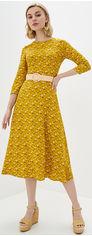 Платье Lilove 045-3 XXL (50) Желтое (ROZ6400001705) от Rozetka