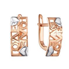 Золотые серьги Love в комбинированном цвете с сердечками и надписями 000117527 от Zlato