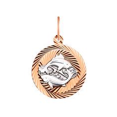 Золотой кулон Рыбы в комбинированном цвете с алмазной гранью 000119549 от Zlato