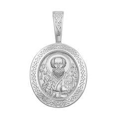 Серебряная ладанка Икона Св. Николай Чудотворец с орнаментом 000126960 от Zlato