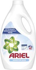 Жидкий стиральный порошок Ariel для чувствительной кожи 2.2 л (8001090791313) от Rozetka