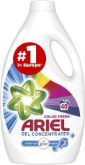 Акция на Гель для стирки Ariel Touch Of Lenor Color 2.2 л (8001090790941) от Rozetka