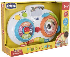 Акция на Игрушка музыкальная Chicco DJ Mixy (09493.10) от Rozetka