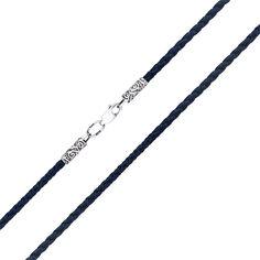 Темно-синий тканевый шнурок Сирия с серебряным замком и чернением, 3мм 000100884 50 размера от Zlato