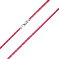 Красный шелковый шнурок Ветер с серебряным замком,2.5 мм 000106734 45 размера от Zlato