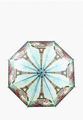 Зонт-трость Flioraj от Lamoda