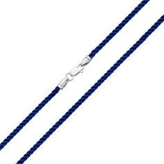 Синий крученый шелковый шнурок Милан с серебряным замком, 2мм 000071653 45 размера от Zlato