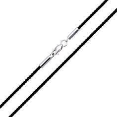 Крученый шелковый шнурок Матиас с родированной серебряной застежкой, 2мм 000015008 50 размера от Zlato