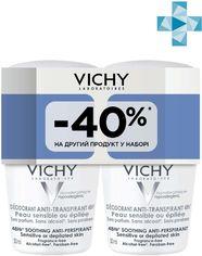 Промо-набор дезодорантов Vichy Deo для чувствительной кожи 50 мл + 50 мл (4823064296990) от Rozetka