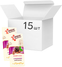 Упаковка черного шоколада Корисна Кондитерська с изюмом и стевией 100 г х 15 шт (4820158920472) от Rozetka