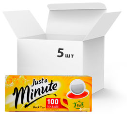 Акция на Упаковка чая пакетированного Just a Minute Черный 5 шт по 100 пакетиков (5900396005830) от Rozetka