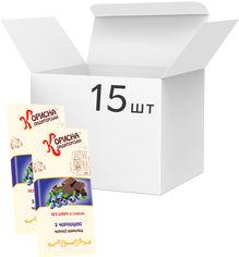 Упаковка черного шоколада Корисна Кондитерська с черникой и стевией 100 г х 15 шт (4820158920489) от Rozetka