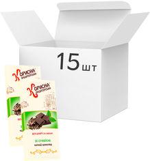 Упаковка черного шоколада Корисна Кондитерська со стевией 100 г х 15 шт (4820158920496) от Rozetka