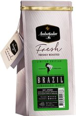 Акция на Кофе в зернах Ambassador Fresh Brazil Cemorrado Honey 200 г (8719325224788) от Rozetka