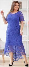 Платье New Fashion 188 50 Электрик (2000000413228) от Rozetka