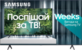 Акция на Телевизор Samsung UE75TU7100UXUA от Rozetka