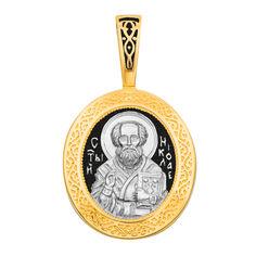 Серебряная ладанка Святой Николай с молитвой, позолотой и чернением 000119629 от Zlato