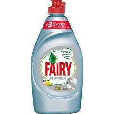 Акция на Средство для мытья посуды Fairy Platinum Лимон и лайм 430мл от Podushka