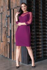 Платье MANOVI 290/1 60-62 Марсала (2000000437972_ELF) от Rozetka