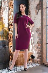 Платье MANOVI 294 52-54 Марсала (2000000438061_ELF) от Rozetka