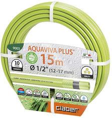 """Шланг поливочный Claber Aquaviva Plus 1/2"""" 15 м Салатовый (90030000) от Rozetka"""