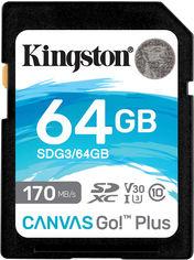 Акция на Kingston SDXC 64GB Canvas Go! Plus Class 10 UHS-I U3 V30 (SDG3/64GB) от Rozetka