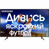 Акция на Телевизор SAMSUNG QE75Q60TAUXUA от Foxtrot