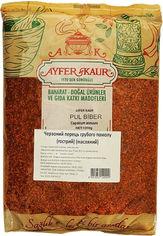 Красный перец Ayfer Kaur масляный 1 кг (8691052140909) от Rozetka